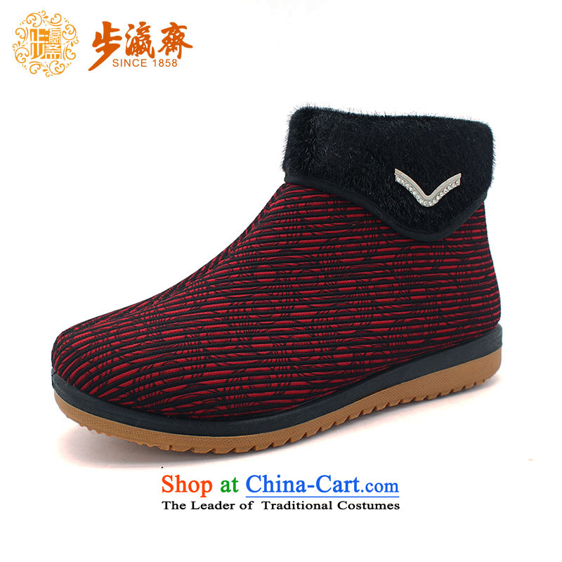 The Chinese old step-young of Ramadan Old Beijing mesh upper flat bottom stylish non-slip warm casual gift mother shoe65179 Red40