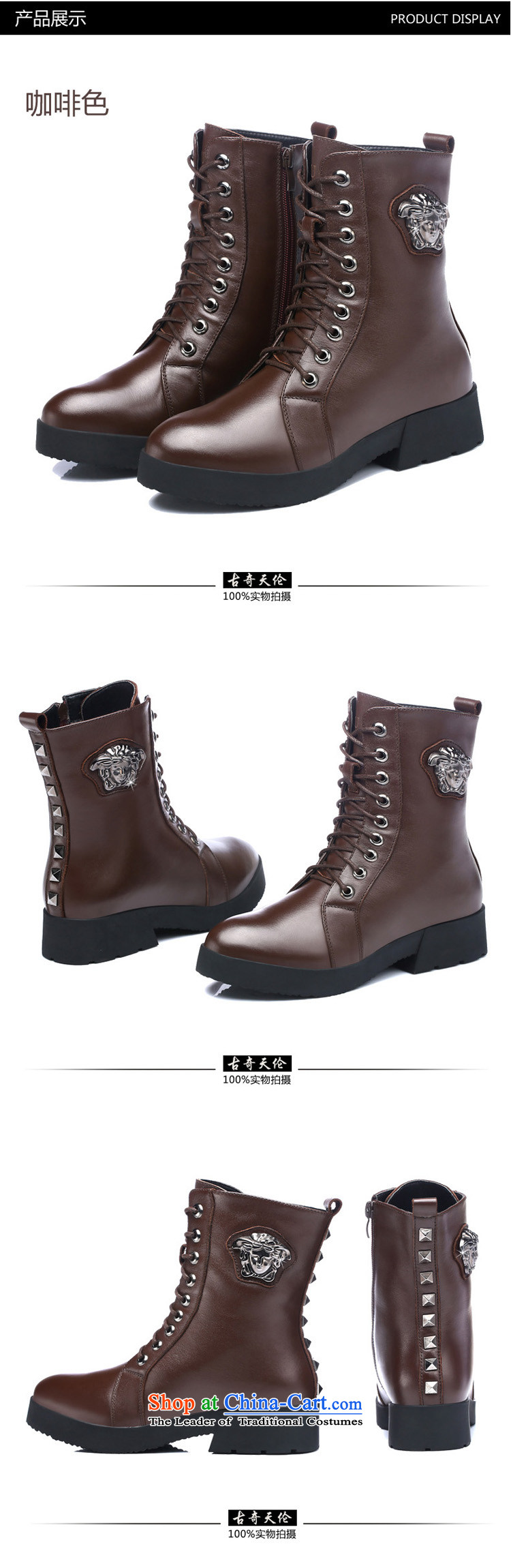 Gooch First layer cowhide Tianlun Songhe ladies boot leather boots in rivets women shoes rough with Martin Eden boots black 40 pictures, price : 8109, brand platters! The elections are supplied in the national character of distribution, so action, buy now enjoy more preferential! As soon as possible.
