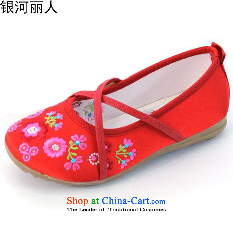 Elegant Pearl small garden girls shoes of Old Beijing mesh upper beef tendon children's shoes bottom ribbon embroidered shoes girls single shoe Dance Shoe 5802 Red 19 Codes/inner length of 18.5CM