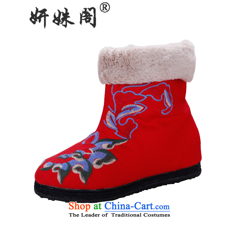 Charlene Choi this autumn and winter court shoe ethnic embroidery mother shoe flat shoe comfortable shoes in the barrel pin of the cotton shoes stylish and elegant Boots - New 1 Red 38