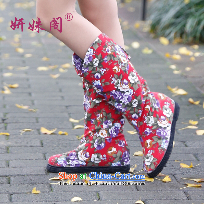 This Spring and Autumn Pavilion Yeon new women's shoes and stylish boots ethnic stamp thousands of mother and mesh upper floor flat bottom pension foot boots mesh upper pregnant women shoes Red 40