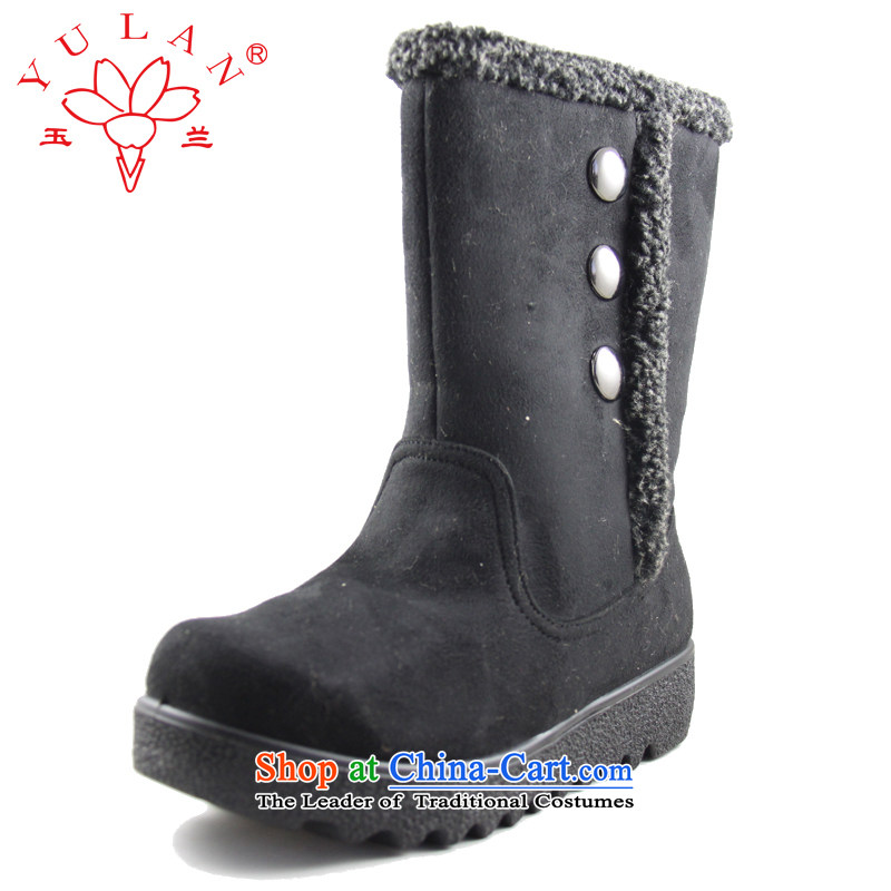Magnolia Old Beijing Winter Female) shoes in the barrel snowshoeing 2616-211 Black 38