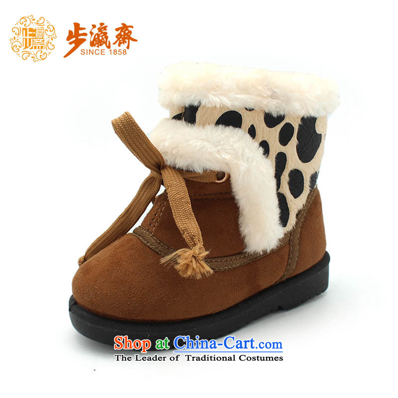 The Chinese old step-young of Ramadan Old Beijing mesh upper winter new) child cotton shoes anti-slip warm baby shoes B03-11 Kids shoes brown 30 yards /20cm