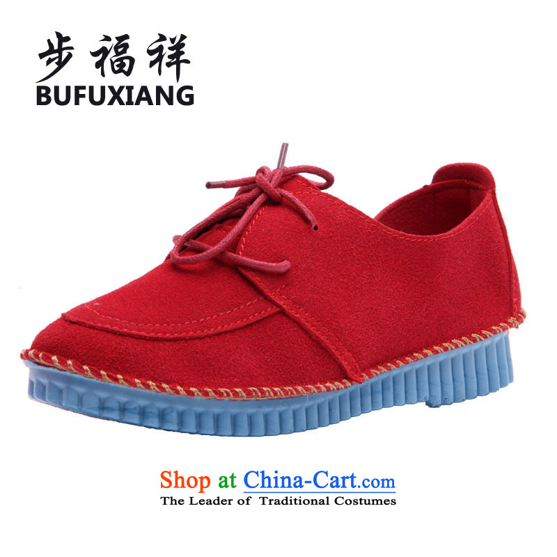 Step Fuxiang of Old Beijing new stylish mesh upper casual women shoes with soft, system with single shoe C-001 Light Red38