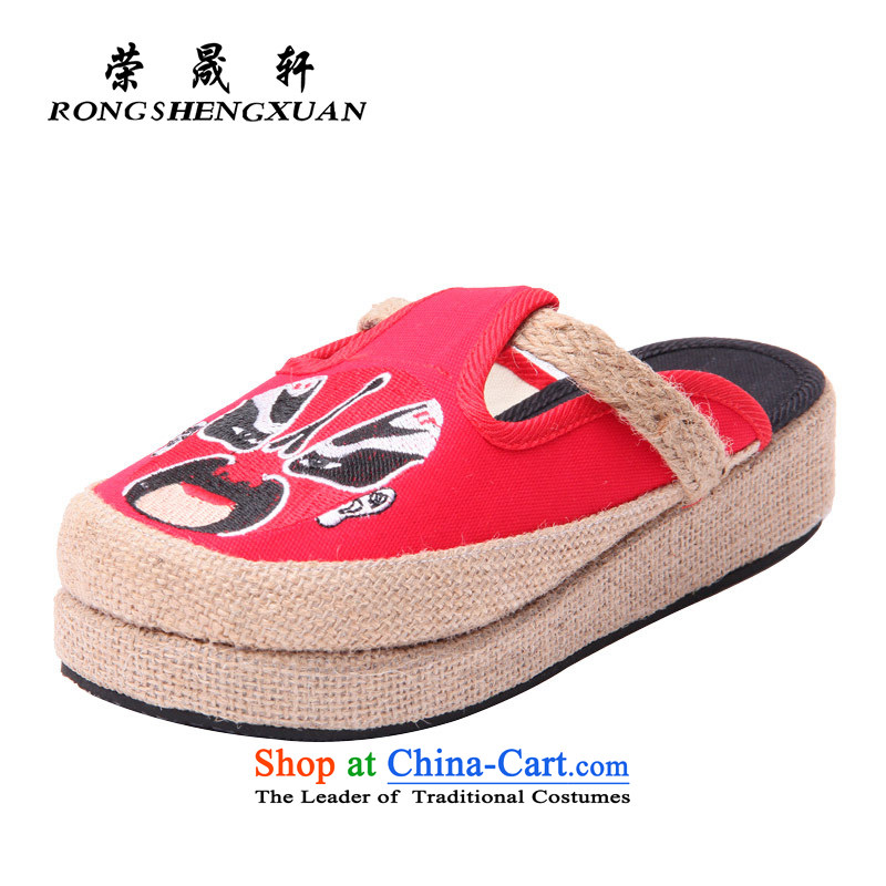 Yong-sung, Ms. Xuan trendy new embroidery female old Beijing home mesh upper drag thick embroidered slippers 7001 Red 37