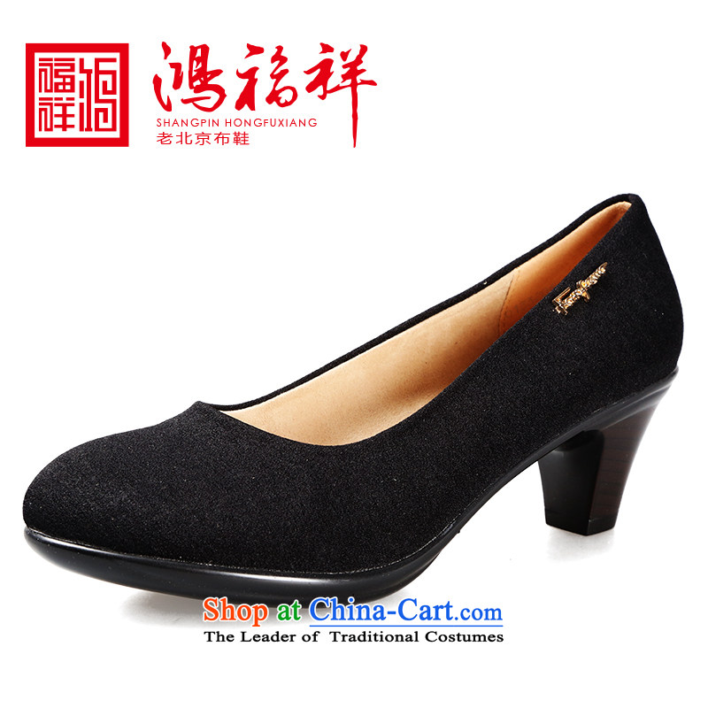 Hong Fu Xiang Old Beijing mesh upper spring and autumn new occupations in the heels of work women shoes black38