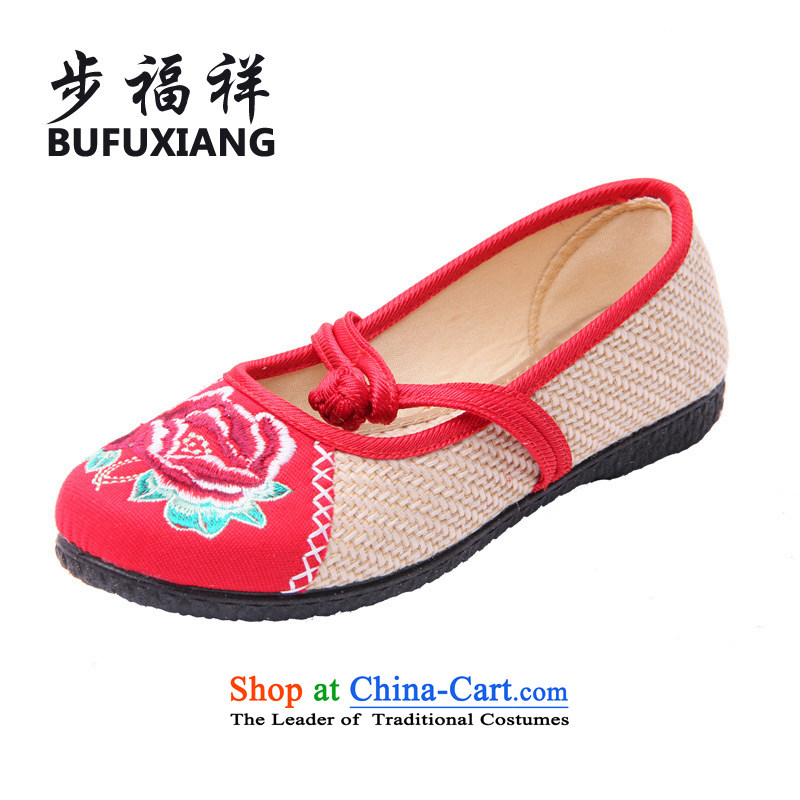 Step Fuk Cheung 2015 new women's shoe old Beijing mesh upper ethnic embroidered shoes single shoe soft bottoms female mesh upper 6-215 beige 36
