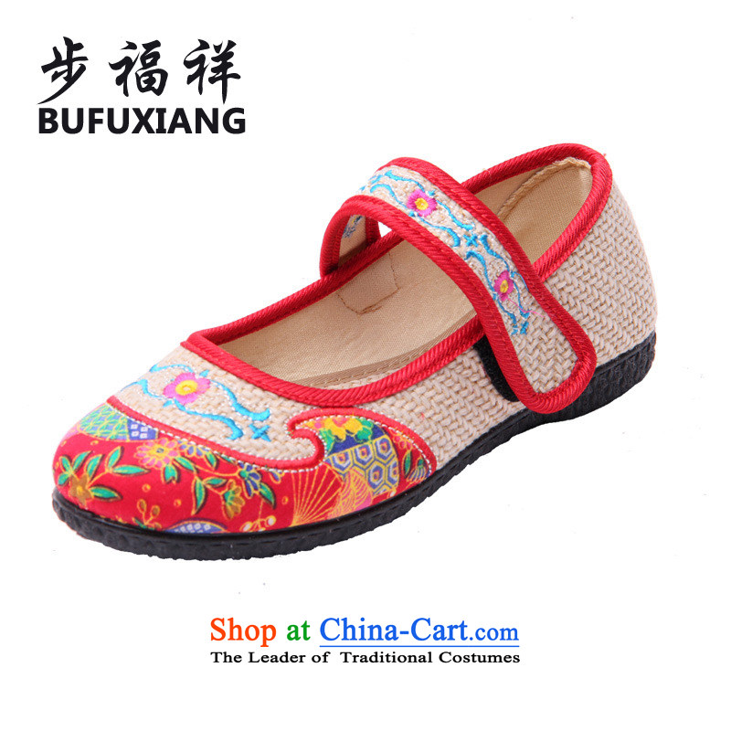 Step Fuk Cheung new stylish comfort with velcro leisure embroidered shoes single shoe soft bottoms mother shoe 6-197 beige 39