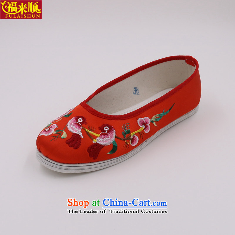 Mesh upper with old Beijing National wind embroidered shoes female thousands of Burkina bottom embroidered shoes light port single shoe marriage shoes bridesmaid shoes mother shoe TA-7 birdie Red 40