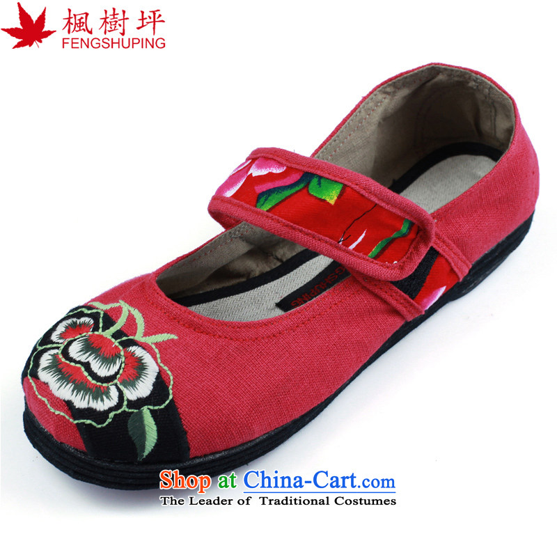 Maple Ping spring and summer moms shoes of Old Beijing mesh upper embroidered shoes of ethnic women shoes bottom of thousands of women shoes in the Red variant A OF PARAGRAPH 38