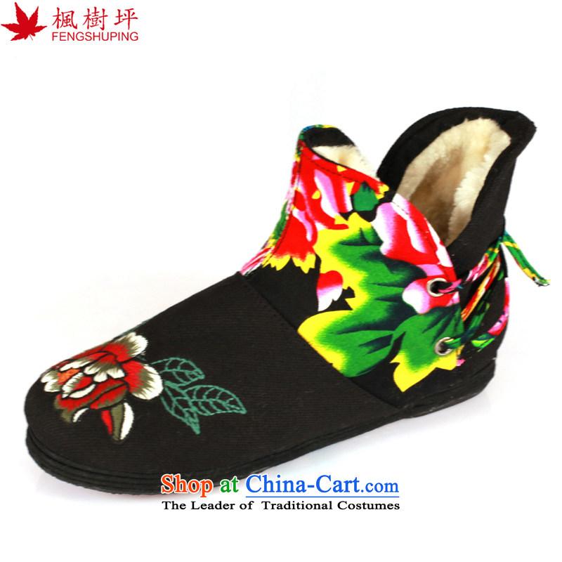 Maple-pyeong of Old Beijing mesh upper ladies boot thousands ground embroidered shoes characteristics of ethnic fourth quarter of the black cotton shoe S15M boots 37
