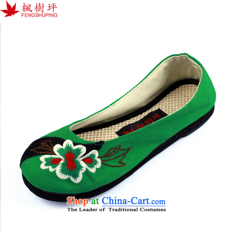 Maple ping spring and summer new products of Old Beijing mesh upper for women of ethnic embroidered shoes flat with cotton linen mother shoe pregnant women shoes Green 36