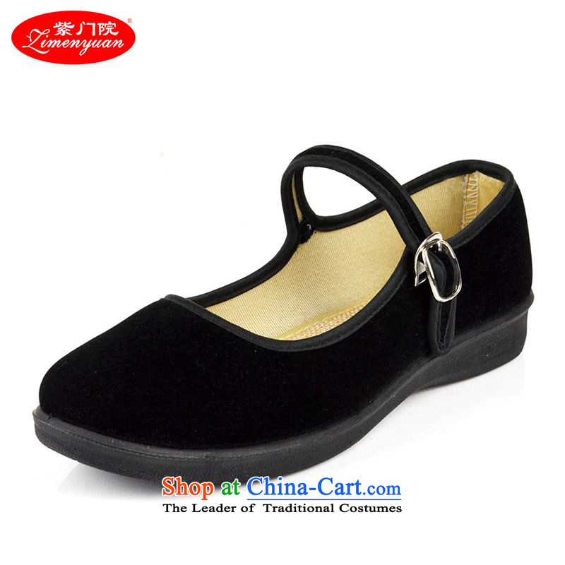 The first door of Old Beijing Women's Shoe Hotel mesh upper attendants work shoes with a square dance etiquette shoes black overalls shoes with flat (standard) code 36