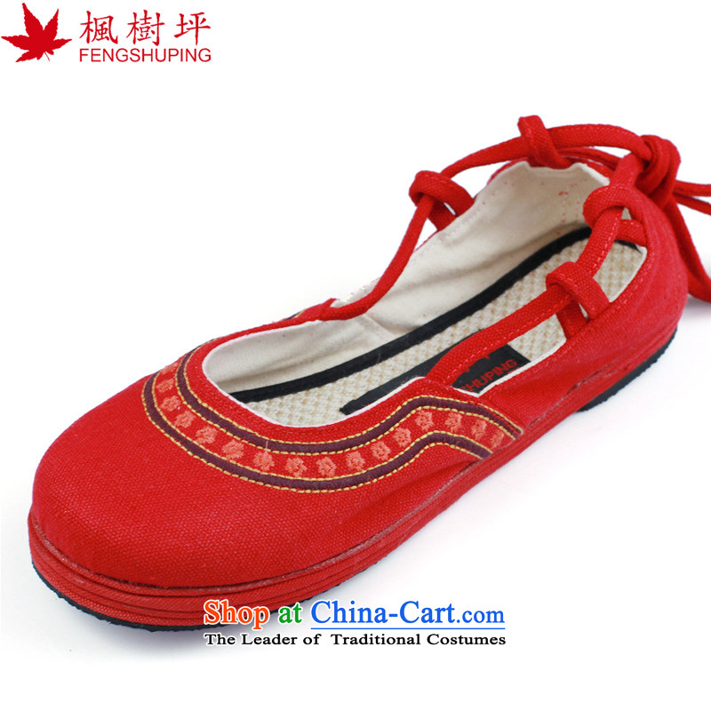 Maple Ping thousands of old Beijing shoes bottom of ethnic embroidered shoes marriage women shoes moms shoes A623 Red 35