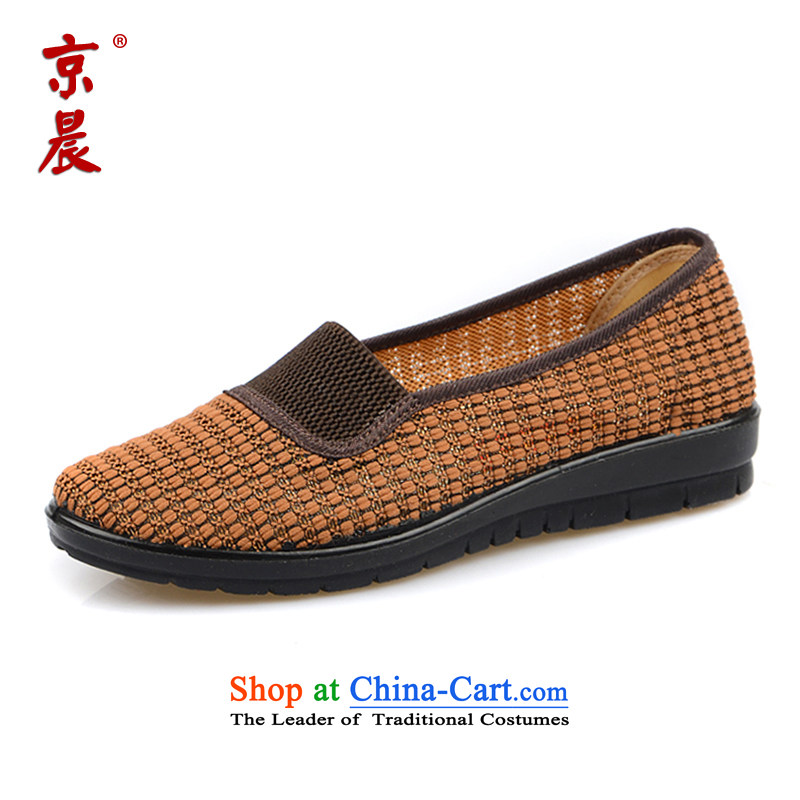 銆� C.O.D.- Beijing Morning direct genuine 2014 Summer genuine old Beijing women's mesh upper for breathability and comfort of older daily casual shoes and color聽37