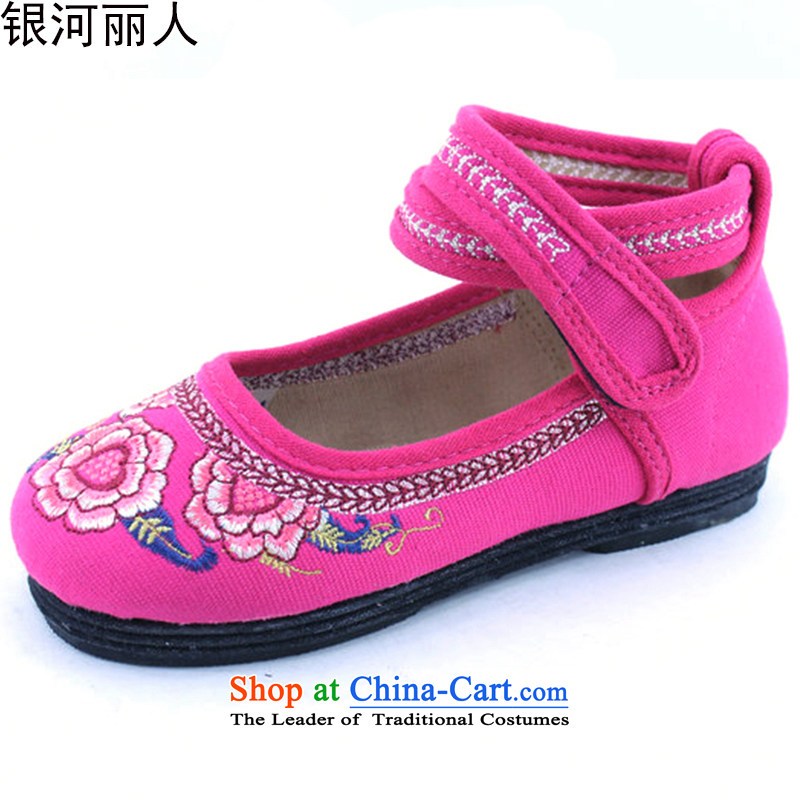Lovely Children shoes embroidered shoes genuine old Beijing mesh upper children shoes girls traditional thousands ground mesh upper G-01 pink 22 yards/inner length of 22CM