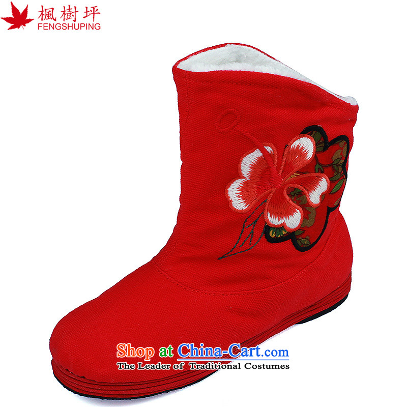 Maple-pyeong of ethnic old Beijing mesh upper in embroidery ladies boot cotton shoes during the spring and autumn ladies boot Red A818 39