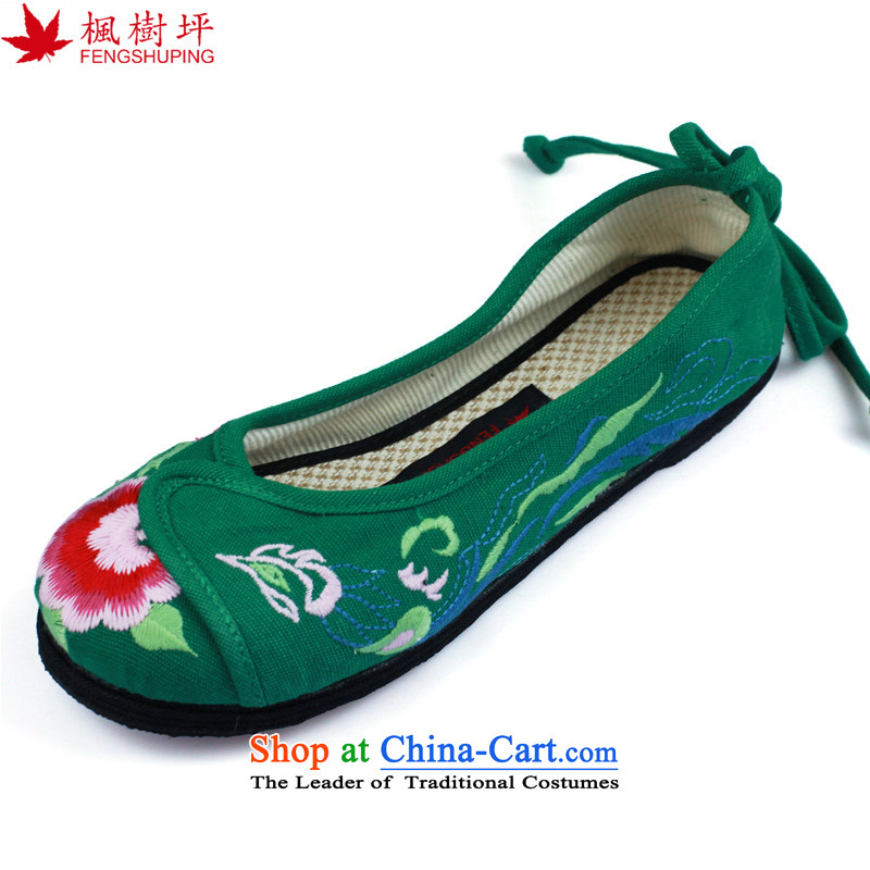 Maple-pyeong of Old Beijing mesh upper ethnic embroidered shoes mother shoe features female shoes green R18 36