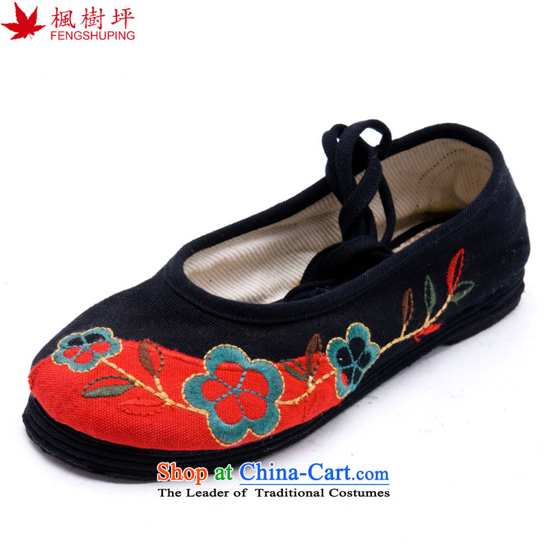 Maple-pyeong of Old Beijing mesh upper layer thousands ground embroidered shoes driving shoes of ethnic mother Female X15 37 black shoes