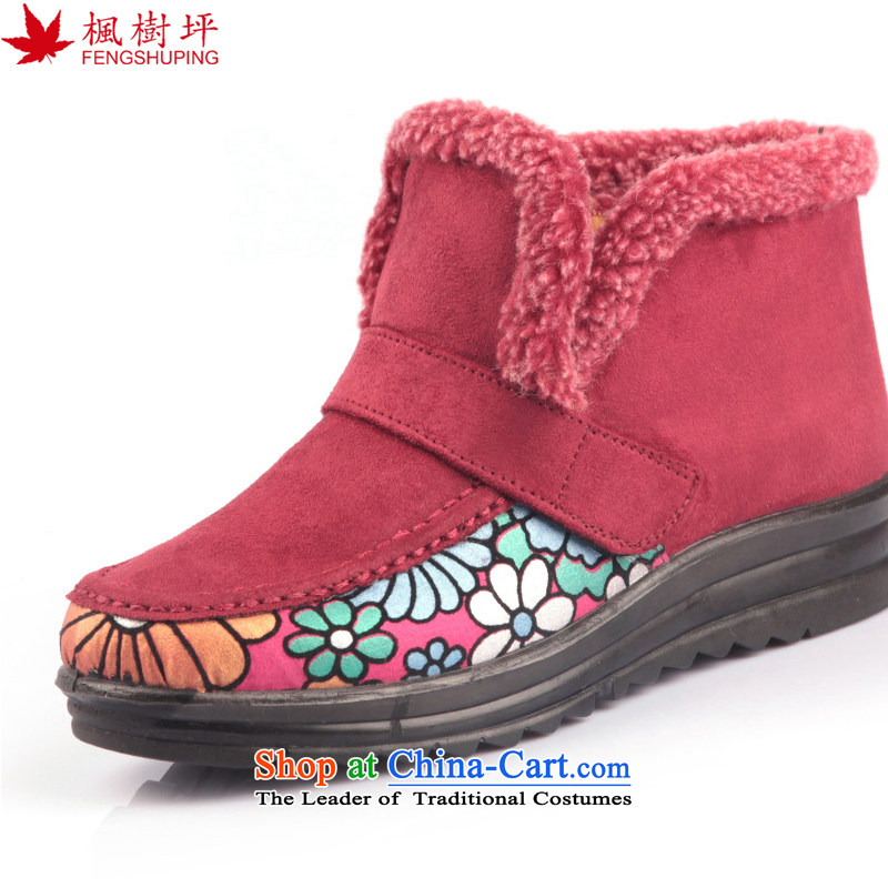 Maple-pyeong of Old Beijing mesh upper with slope winter plus lint-free thick female boots velcro mother of ethnic cotton shoes Carmine FLJ19110M 36