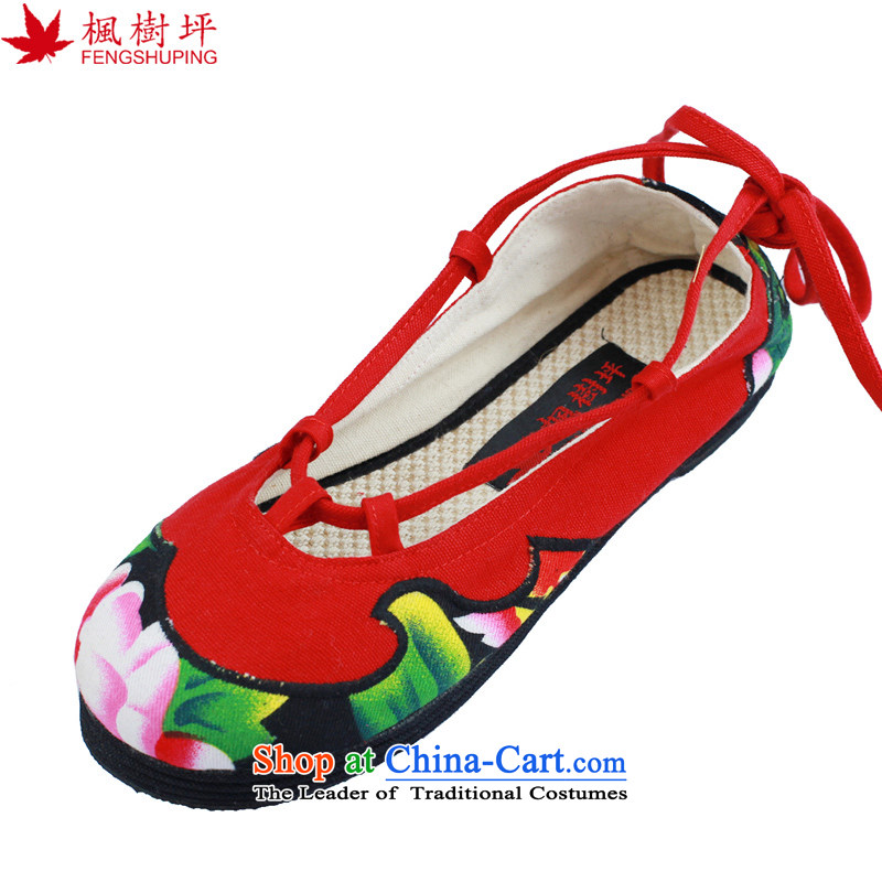 Maple-pyeong of Old Beijing mesh upper layer thousands ground embroidered shoes mother shoe features red shoe pregnant women Q10 35