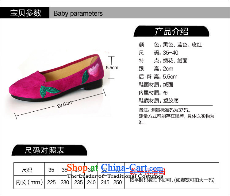 The fall of Old Beijing shoes silk embroidered shoes anti-lint-free cloth light port soft bottoms flat bottom round head womens single shoe1011Black37 pictures, prices, brand platters! The elections are supplied in the national character of distribution, so action, buy now enjoy more preferential! As soon as possible.