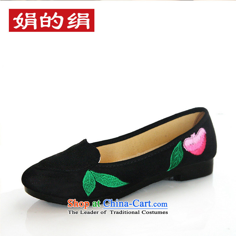 The fall of Old Beijing shoes silk embroidered shoes anti-lint-free cloth light port soft bottoms flat bottom round head womens single shoe 1011 Black 37