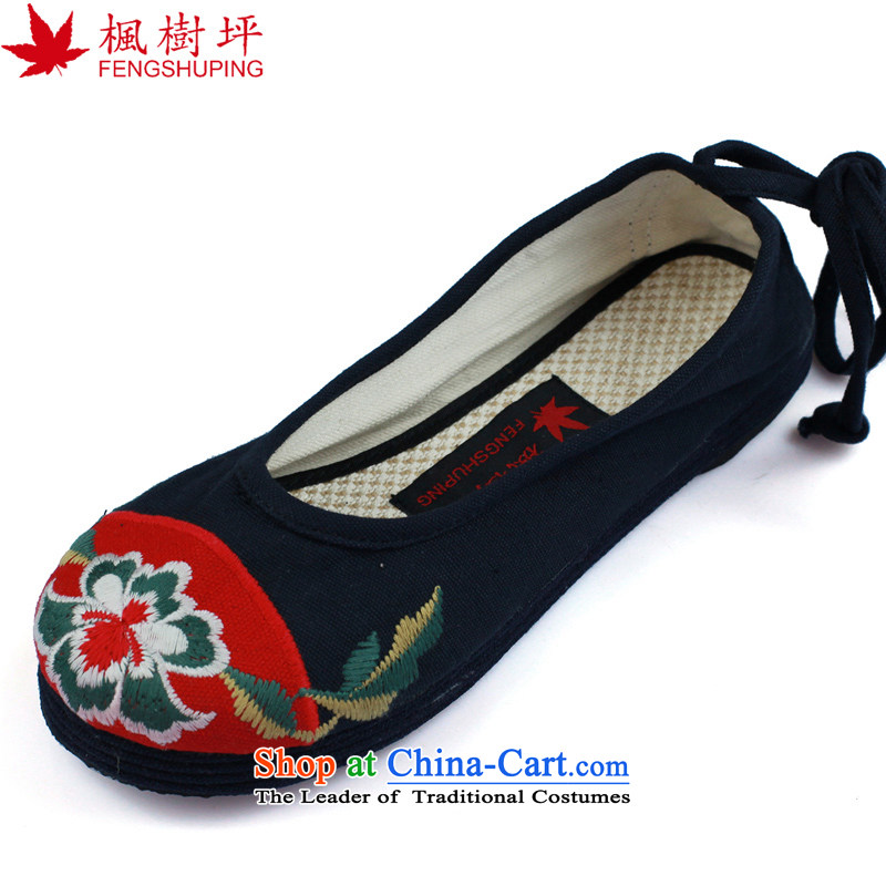 Maple-pyeong of Old Beijing mesh upper for women of ethnic embroidered shoes moms shoes pregnant women shoes blue single drive A13 40