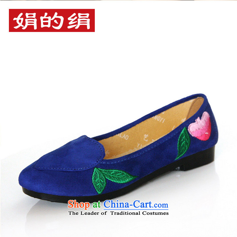 The fall of Old Beijing shoes silk embroidered shoes anti-lint-free cloth light port soft bottoms flat bottom round head womens single shoe 1011 Blue 35