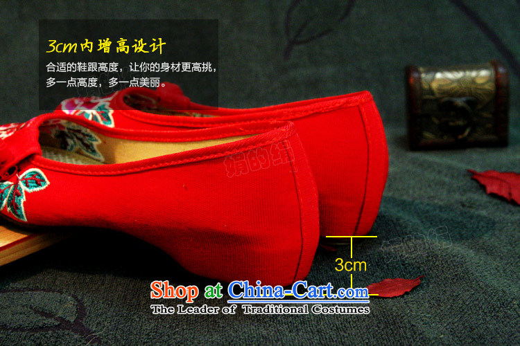 The silk autumn old Beijing mesh upper ethnic embroidered shoes red marriage with increased within the slope shoes, casual women shoesA412-75 singleblack37 pictures, prices, brand platters! The elections are supplied in the national character of distribution, so action, buy now enjoy more preferential! As soon as possible.