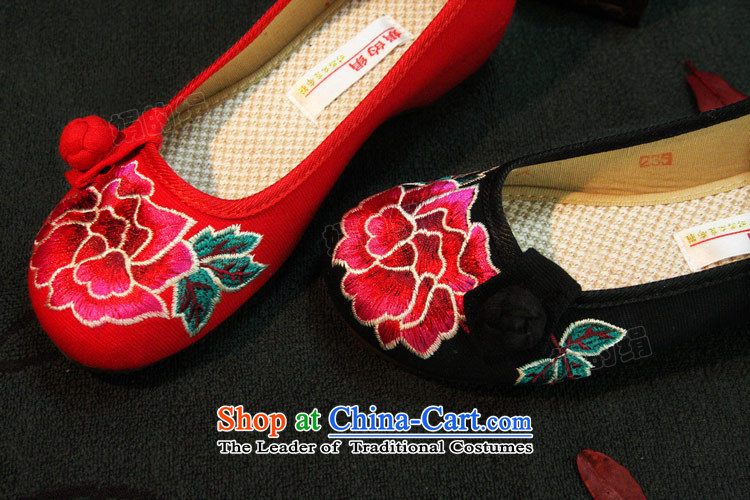 The silk autumn old Beijing mesh upper ethnic embroidered shoes red marriage with increased within the slope shoes, casual women shoes A412-75 single black 37 pictures, prices, brand platters! The elections are supplied in the national character of distribution, so action, buy now enjoy more preferential! As soon as possible.