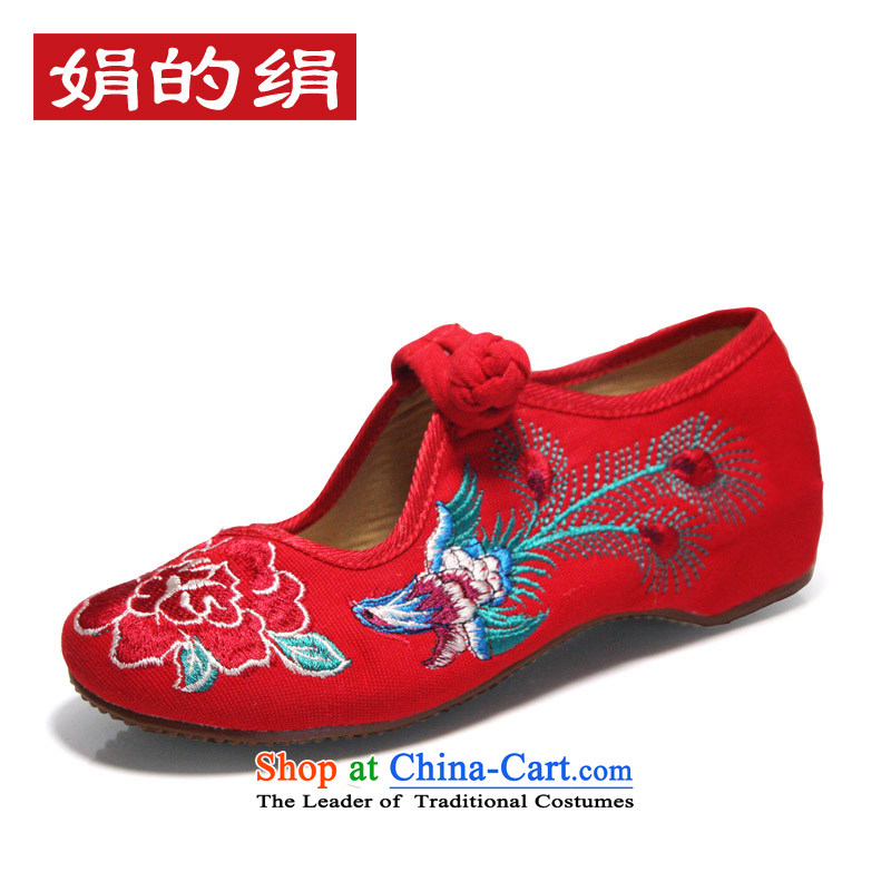 The silk autumn old Beijing mesh upper ethnic embroidered shoes to increase women within the slope single shoe red shoes bride shoes A412-89 marriage Red 36