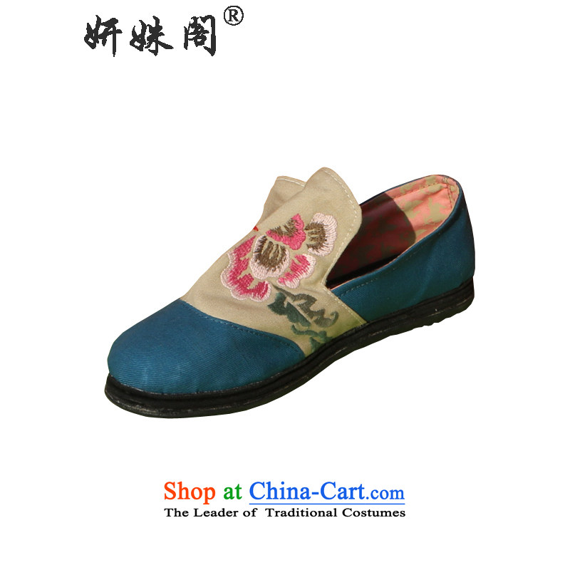 Charlene Choi this court of ethnic embroidered shoes new round head pin shoes bottom thousands of adhesive film wild women shoes relaxd fit the pin butterfly blue - 37 mesh upper