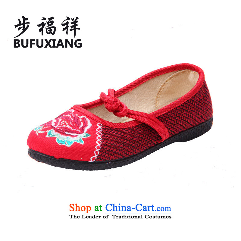 Step Fuk Cheung2015 new embroidered shoes of Old Beijing mesh upper ethnic slope Heels click women Shoes Plaza dancing shoes6-215purple39