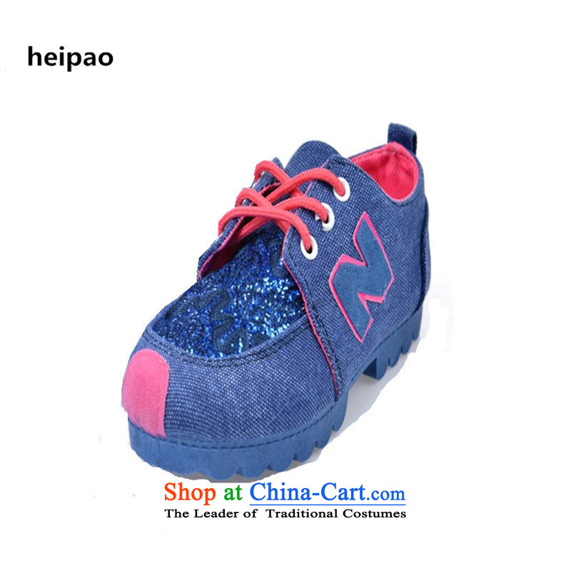 Spring | Summer heipao2015 cowboy fabric waterproof desktop fourth quarter casual women shoes spell shades with a lady's shoe on the trend of the climbing of Ms. chip shoes Blue 39