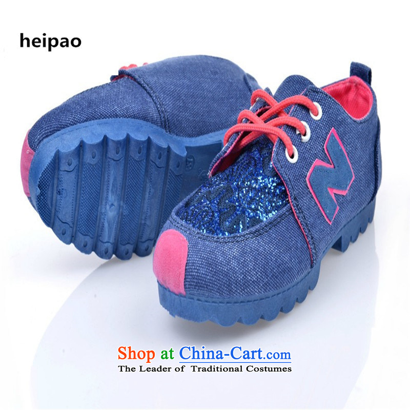 Spring | Summer heipao2015 cowboy fabric waterproof desktop fourth quarter casual women shoes spell shades with a lady's shoe on the trend of the climbing of Ms. chip shoes blue 39,heipao,,, shopping on the Internet