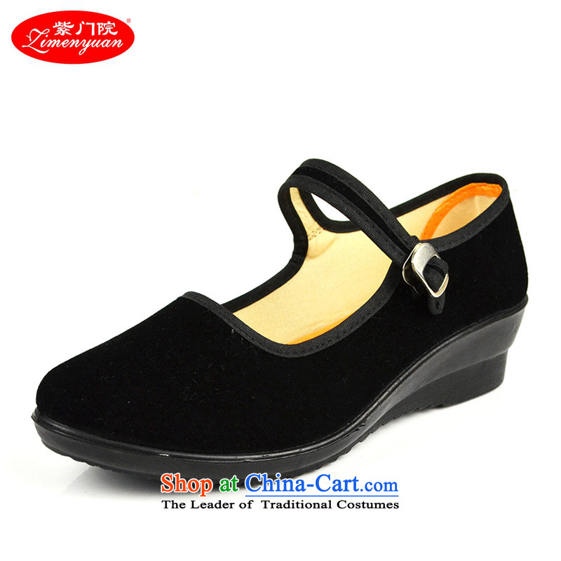 The first door of Old Beijing women work shoes mesh upper work Occupational Footwear black single shoe OL commuter anti-slip shoes slope with 37 Etiquette