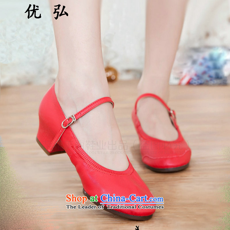 Optimize video 2015 square Dance Shoe female spring and summer dance shoe leather square dancing shoes fitness of modern Jazz Dance Shoe ml6800 Red 35