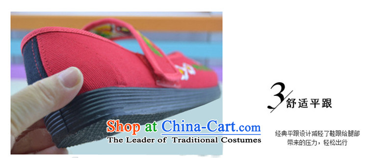 Top Luxury     2015 new genuine old Beijing mesh upper ethnic embroidered shoes women shoes single shoe and contemptuous of Peony Plaza Dance Shoe breathable single shoe black 40 pictures, prices, brand platters! The elections are supplied in the national character of distribution, so action, buy now enjoy more preferential! As soon as possible.