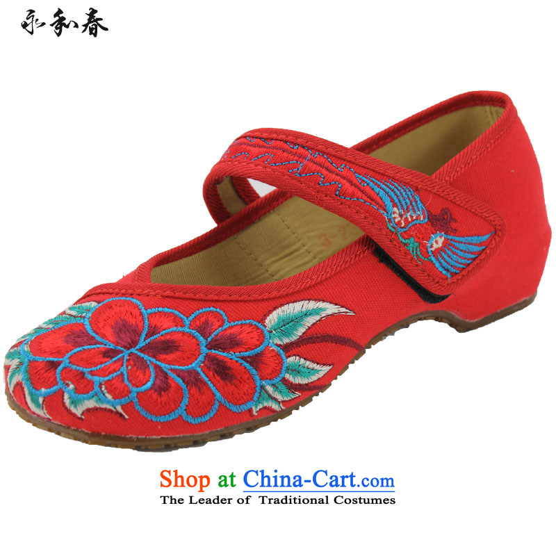 Original genuine woman Shoes, Casual Shoes single shoe embroidered shoes traditional old Beijing mesh upper ethnic MOM 0005 000535 Red Shoes