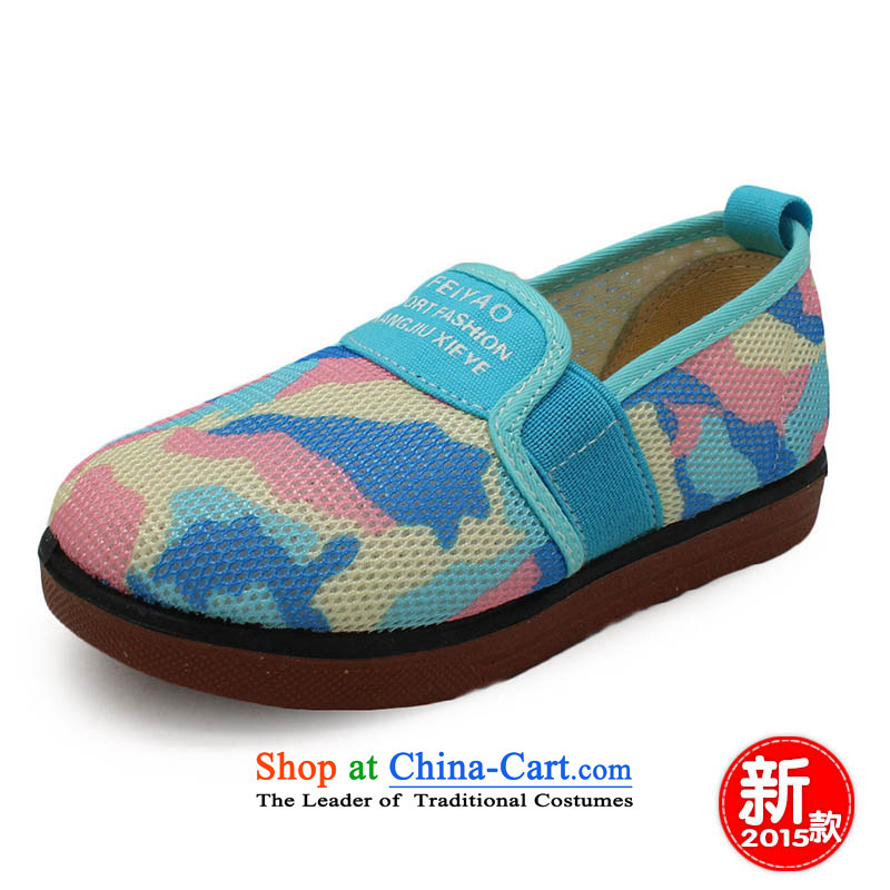 The old-established step-young of Ramadan Old Beijing Summer mesh upper new girls sandals anti-slip wear fashionable BABY CHILDREN SHOES聽B24-A384 child is聽24 yards _17cm blue
