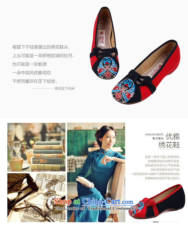The Thai and source of Old Beijing mesh upper spring shoes embroidered shoes, casual women shoes of ethnic slope heels embroidered shoes hanging ornaments single shoe red 40 pictures, prices, brand platters! The elections are supplied in the national character of distribution, so action, buy now enjoy more preferential! As soon as possible.