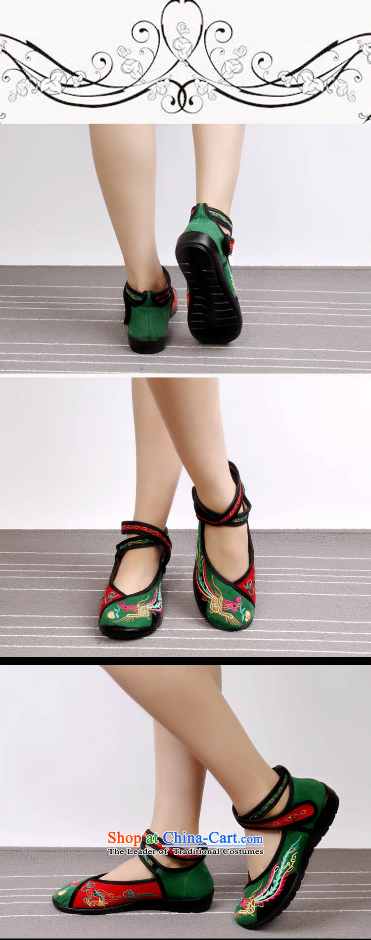 2015 New Brilliant sweet girl shoe old Beijing mesh upper retro embroidered shoes with soft, then Shoes Plaza 8520-38 8520-38 Dance Shoe Red 35 pictures, prices, brand platters! The elections are supplied in the national character of distribution, so action, buy now enjoy more preferential! As soon as possible.