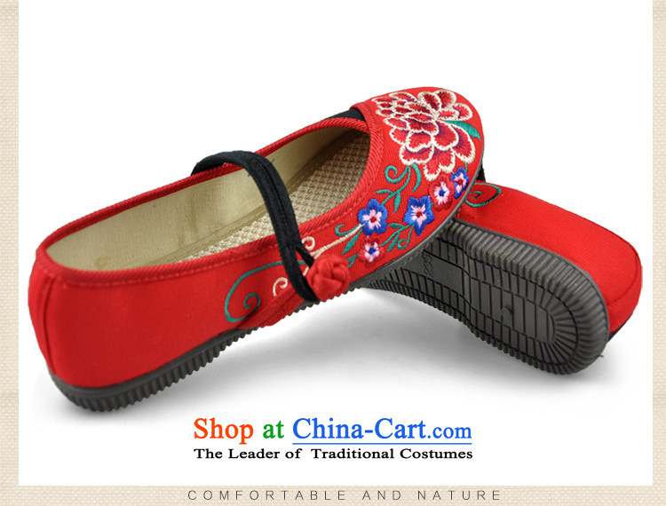 Mesh upper with intrauterine old Beijing embroidered shoes wild personality of ethnic mesh upper with flat shoe female single shoe beef tendon bottom Dance Shoe mother shoe red35 pictures, prices, brand platters! The elections are supplied in the national character of distribution, so action, buy now enjoy more preferential! As soon as possible.