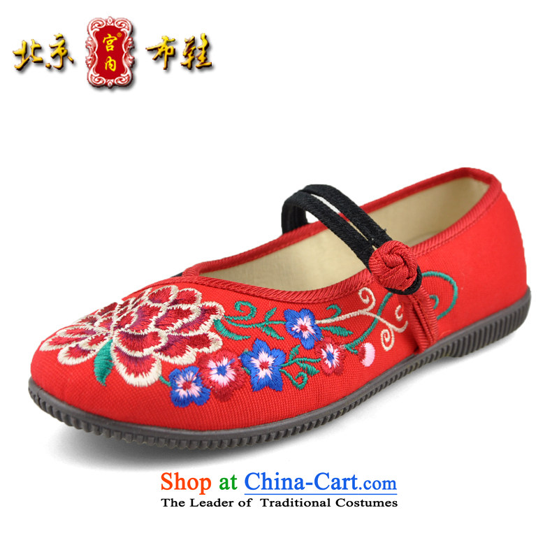 Mesh upper with intrauterine old Beijing embroidered shoes wild personality of ethnic mesh upper with flat shoe female single shoe beef tendon bottom Dance Shoe mother shoe Red 35