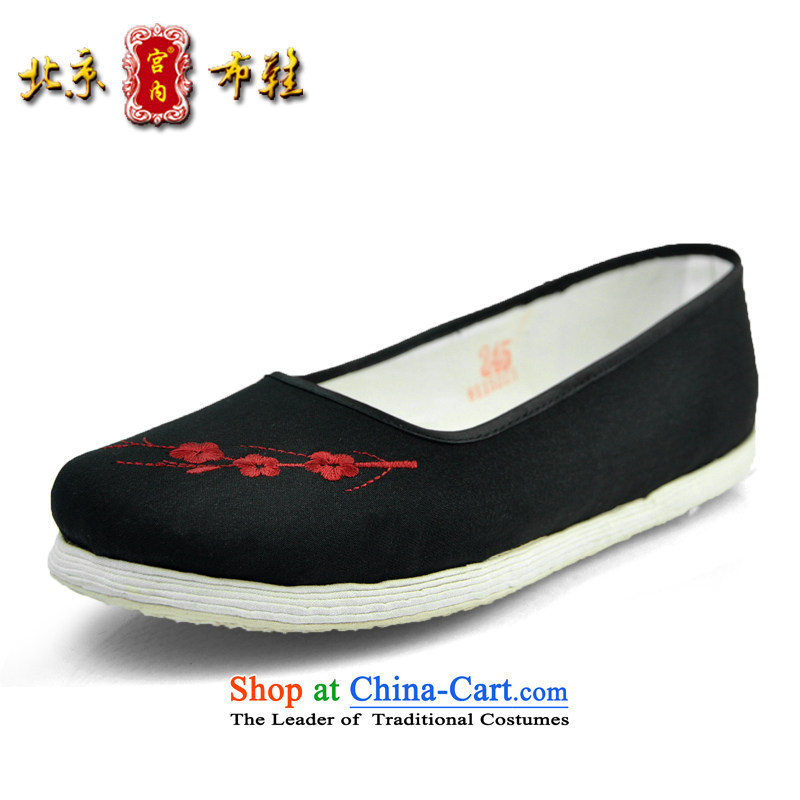 Uterine Old Beijing mesh upper end of thousands of women shoes of ethnic traditional hand embroidered shoes in the foot of the old-age pension mesh upper mother shoes, casual women shoes bottom cloth black  40