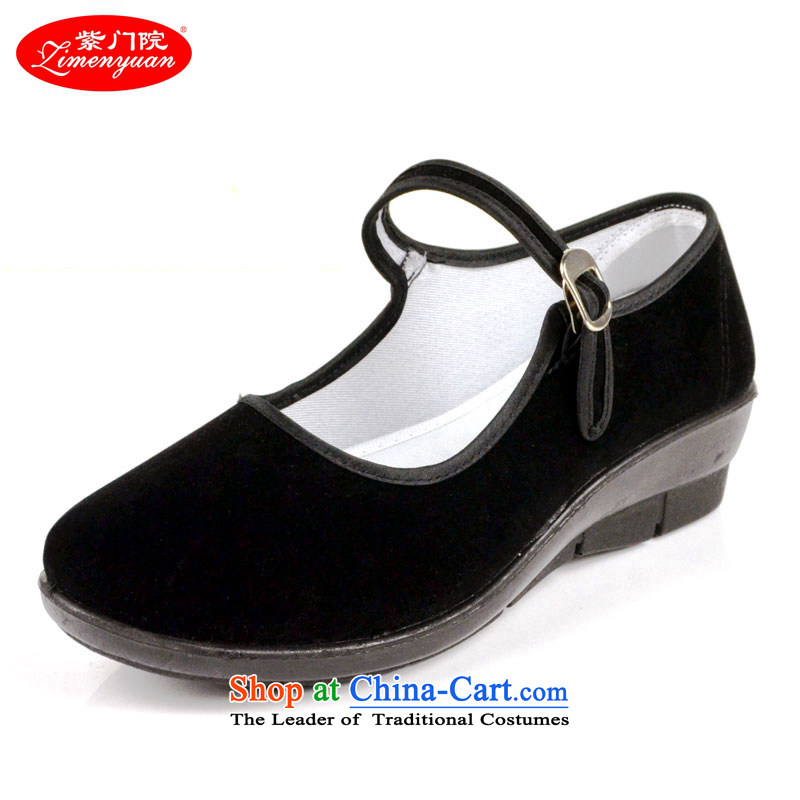 The first door of Old Beijing women work shoes mesh upper mother shoe slope with shoes hotel commuter shoes Occupational Footwear Dance Shoe Black聽39