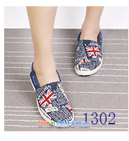 The spring and summer months old Beijing mesh upper ethnic embroidered shoes, increase women's shoes and stylish single Shoes, Casual Shoes 1802 1802 Black 37 pictures, prices, brand platters! The elections are supplied in the national character of distribution, so action, buy now enjoy more preferential! As soon as possible.