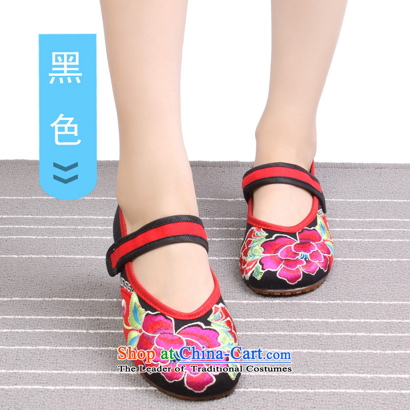 The spring and summer months old Beijing mesh upper ethnic embroidered shoes, increase women's shoes and stylish single Shoes, Casual Shoes 1802 1802 37, wing and the Spring Black (yonghechun) , , , shopping on the Internet