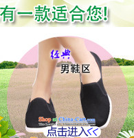 Mesh upper with old Beijing Modern woman shoes of ethnic classic embroidered shoes increased within the comfort mother shoe 0027 0027 Black37 pictures, prices, brand platters! The elections are supplied in the national character of distribution, so action, buy now enjoy more preferential! As soon as possible.